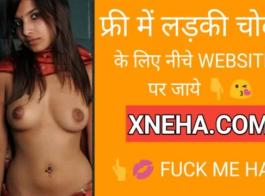 دعت الأخت الهندية الساخنة زوجها إلى غرفتها لممارسة الجنس