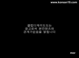 فتاة كورية حصلت مارس الجنس 17
