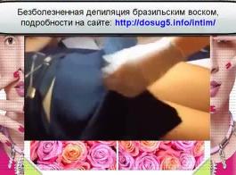 فيديو مص شفايف