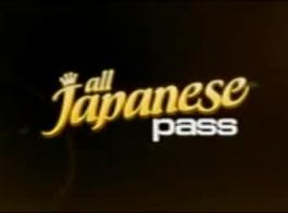 اليابانية المحتجزة في الطائرات بسبب المشتبه به