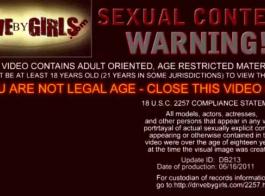 أفلام الجنس الصغيرة في سن المراهقة